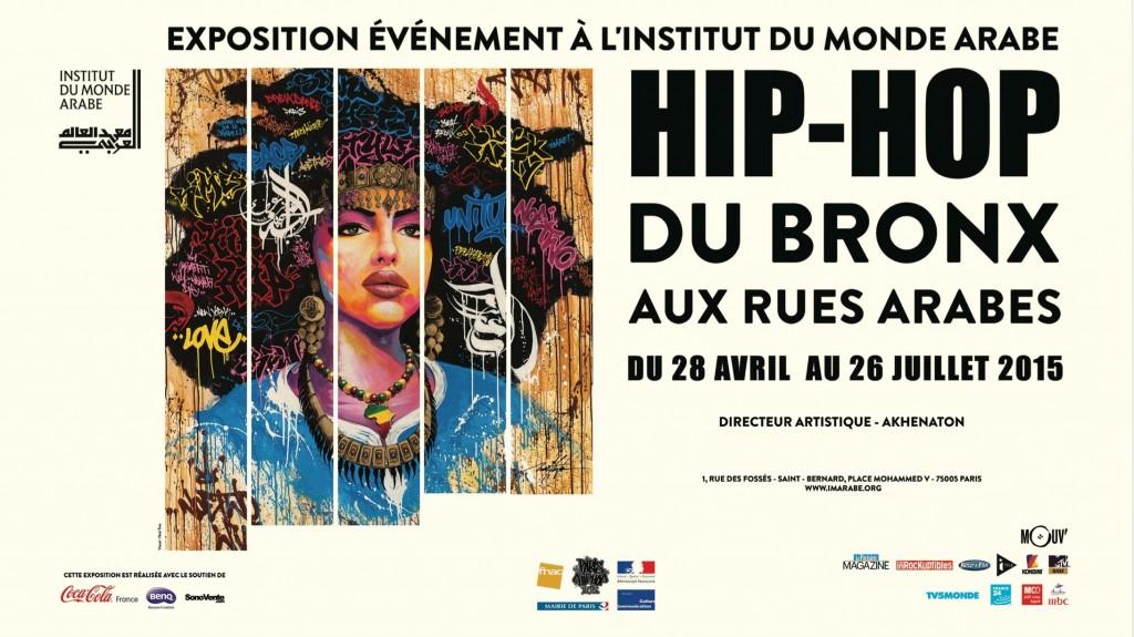 hip hop-ima
